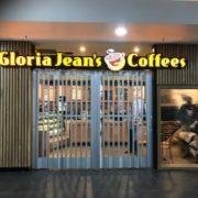 Gloria Jenas FC1