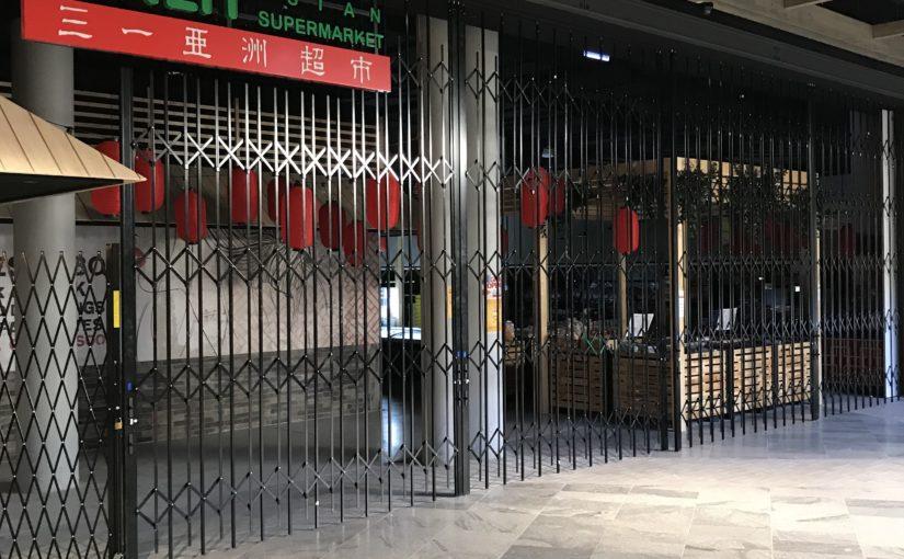 NEW  WESTFIELD COOMERA SHOWS HOTTEST NEW SHOPFRONT DOOR CLOSURE DESIGNS