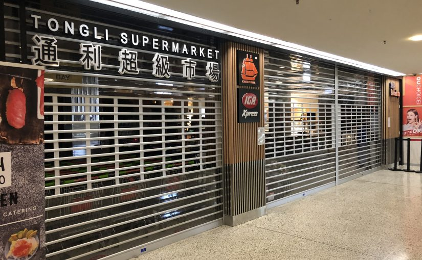 ATDC LAUNCHES NEW VENTILATION EXTRACTION FRIENDLY COMMERCIAL ROLLER SHUTTER